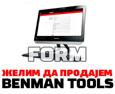 I want to sell Benman Tools